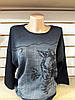 Джемпер, свитер женский c камнями Турция батал, фото 2