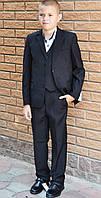 Школьная Форма для мальчика 110 р - 152 р . костюм тройка для мальчика