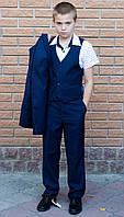 Школьная Форма Синяя  для мальчика 110 р - 152 р . костюм тройка для мальчика