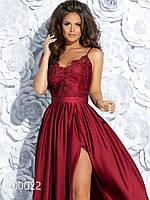 Шелковое платье на свадьбу для подруги в пол