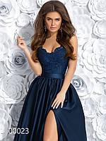 Вечернее платье из гипюра и шелка в пол, 00023 (Синий), Размер 46 (L)