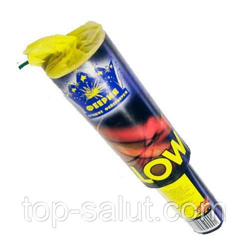 Цветной дым (дымный факел) желтый с ручкой K06SM-Y