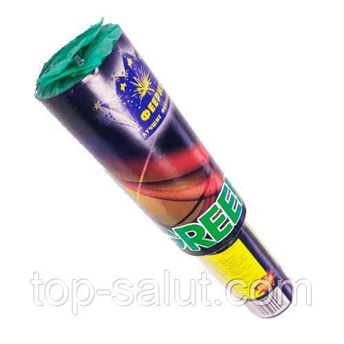 Цветной дым (дымный факел) зеленый с ручкой K06SM-G