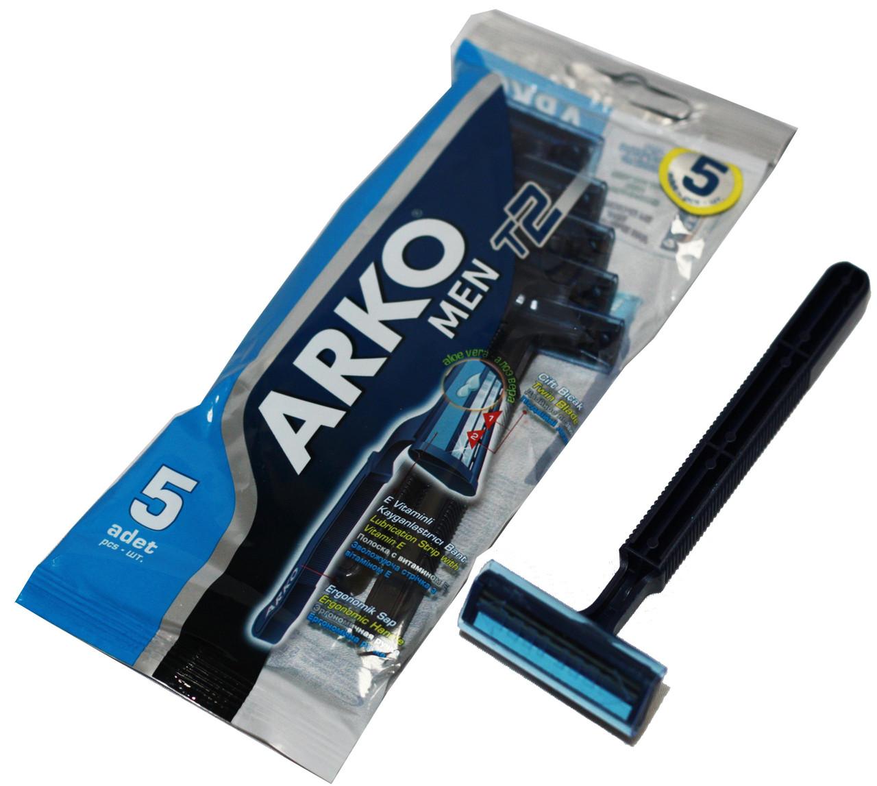 Станки для бритья ARKO MEN (5шт) одноразовые