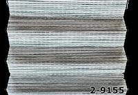 Жалюзі плісе nabuco 2-9155