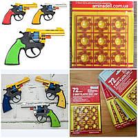 Набор: Пистолет на пистонах + 5 упаковок пистонов, фото 1