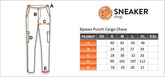 Размерная сетка брюк Punch Chase
