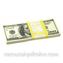 Гроші сувенірні 100 доларів на викуп нареченої