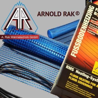 Двужильный нагревательный мат Arnold Rak FH P 2125