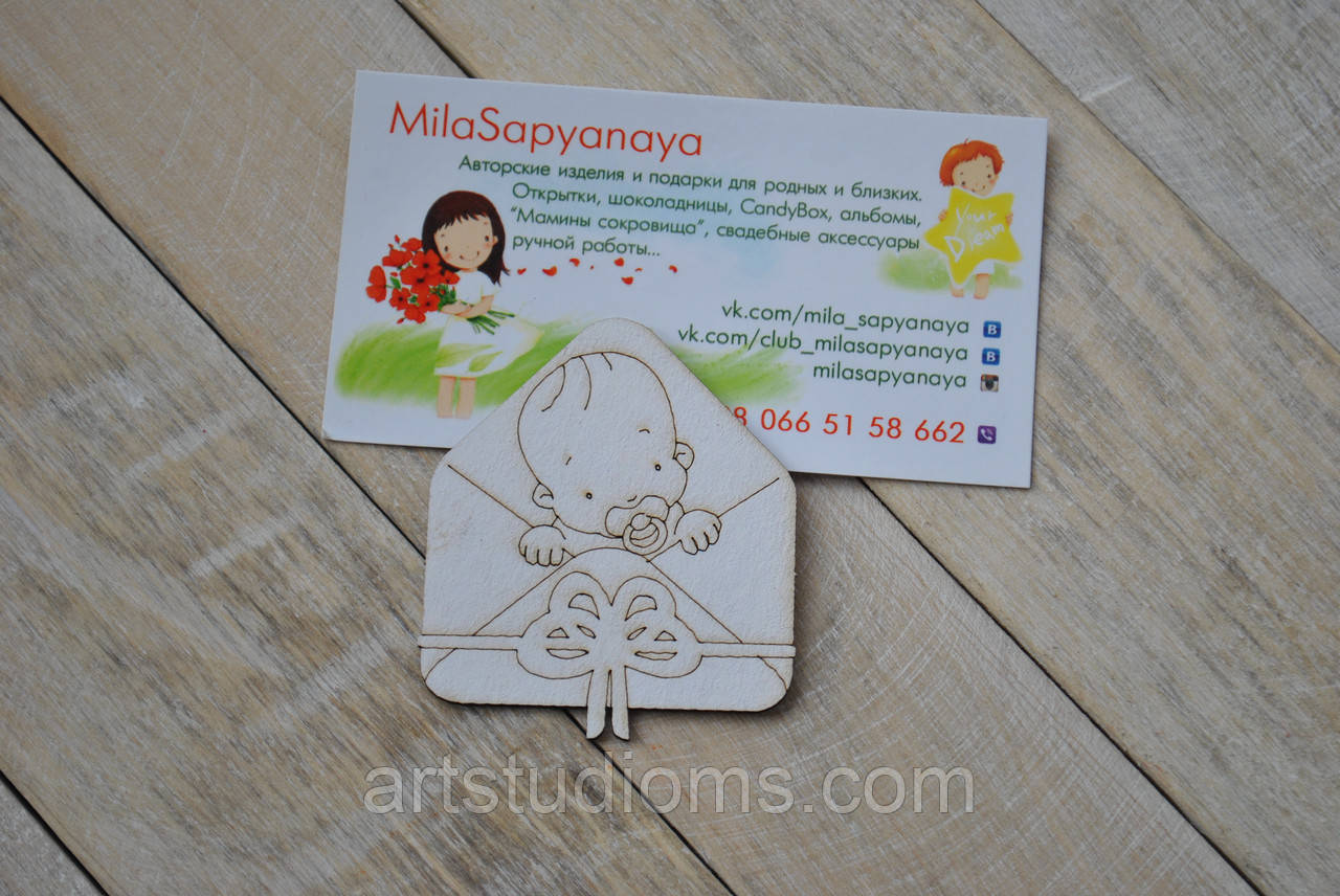 Чипборд. Малыш в конверте размером 47х54мм