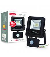 Прожектор LED Maxus 10w 5000k с датчиком