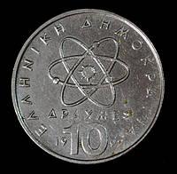 Монета Греции 10 драхм 1992 г.