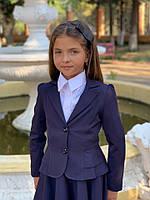 Пиджак школьный два волана 122-140 см синий, черный, серый