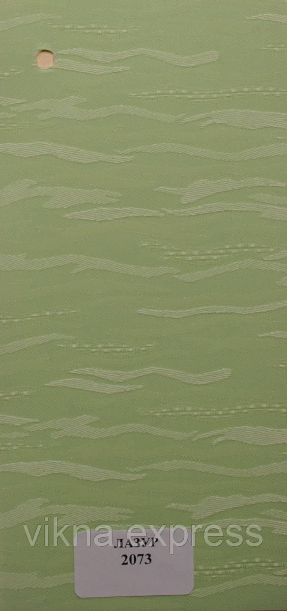 Рулонні штори Ikea 2073