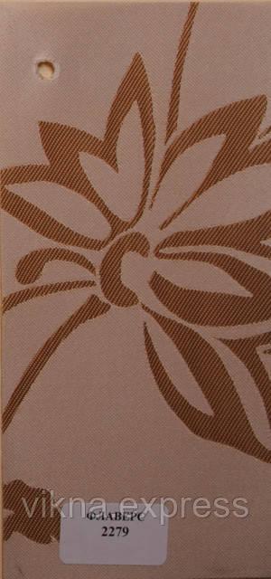 Рулонні штори Шантунг персиковий 6012