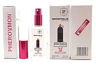 Montale Dark Purple (Монталь Дарк Пурпл) з феромоном 60 мл