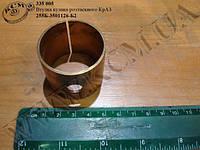 Втулка кулака розтискного 255Б-3501126-Б2 КрАЗ