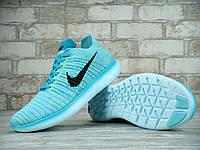 Кроссовки женские Nike Free Run реплика ААА+ размер 37 бирюзовый (живые фото), фото 1