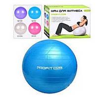 Мяч для фитнеса M 0277 U/R 75см