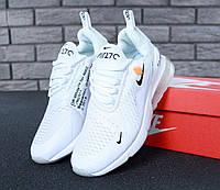 Кроссовки мужские Off-White x Nike Air Max 270 реплика ААА+ размер 36-45 белый (живые фото), фото 1