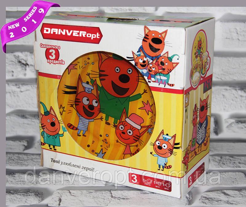 Посуда детская ТРИ КОТА подарочный набор 3ка купить оптом со склада 7км Одесса