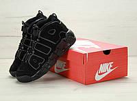 Кроссовки Nike Uptempo реплика ААА+ (нат. замша) размер 41,43-44 черный (живые фото), фото 1