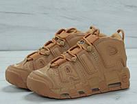 Кроссовки женские Nike Uptempo реплика ААА+ (нат. замша,кожа) размер 36 коричневый (живые фото), фото 1