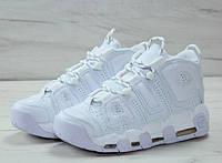 Кроссовки Nike Uptempo реплика ААА+ (нат. замша,кожа) размер 37-42,44-45 белый (живые фото), фото 1
