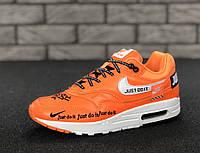"Кроссовки мужские Nike Air Max 1 ""Just Do It"" реплика ААА+ (нат. кожа) р. 41-42,44 оранжевый (живые фото), фото 1"