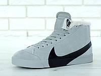 Зимние кроссовки Nike Blazer Winter реплика ААА+ (нат. замша с мехом) размер 41-45 серый (живые фото), фото 1