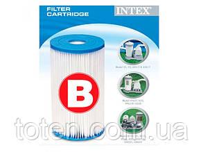 "Фільтр для насоса Intex 29005 тип ""В"" 1615"