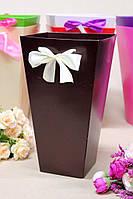 Коробка для цветов трапеция большая УП 9,5*15*26,5см 10шт/уп - Шоколадная