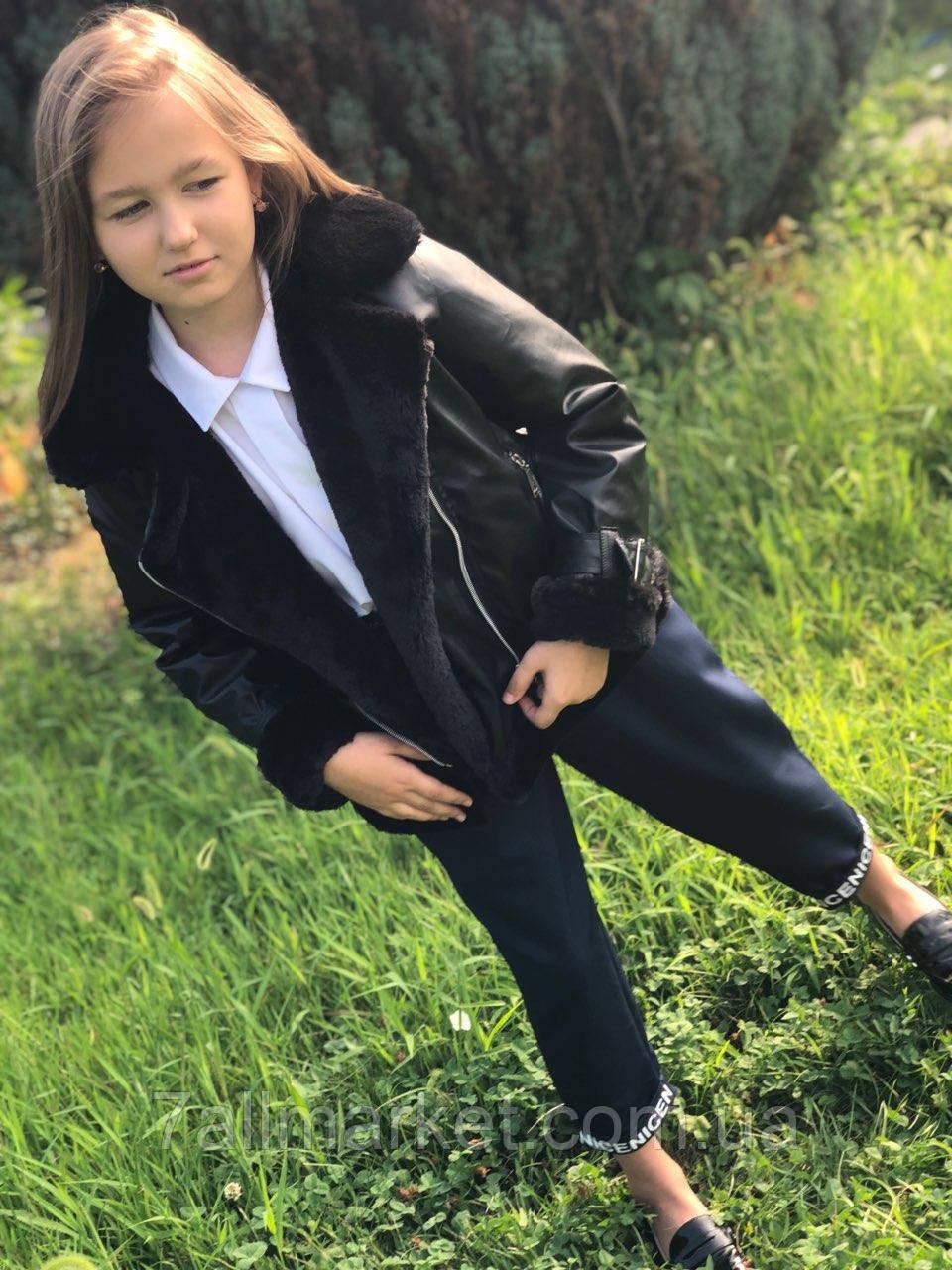 """Куртка подростковая кожзам на меху на девочку 128-146 см (5цв) """"SENDI"""" купить недорого от прямого поставщика"""
