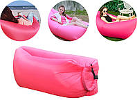 Надувной шезлонг диван мешок Ламзак Lamzac розовый