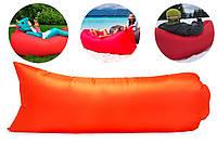 Надувной лежак шезлонг диван мешок Ламзак Lamzac красный
