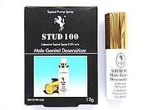 Спрей продлевающий половой акт Студ 100 Stud 100 ORIGINAL (спрей, 12г) пролонгатор Золотой, фото 3
