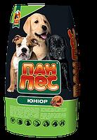 Пан Пес Юниор 10кг,сухой корм для взрослых собак/ДТ