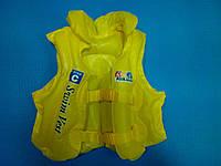 Детский надувной жилет Swim Vest ( желтый ).