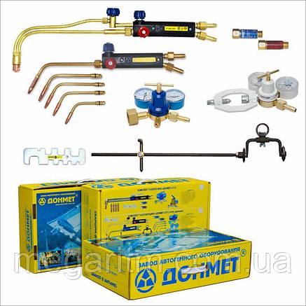 Комплект газосварщика  Донмет КГС-1-001 Ацетилен, фото 2