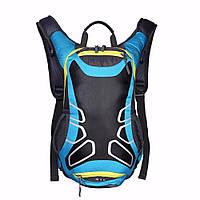 Велосипедный рюкзак HuWai R15 с отделением для шлема и выходом для воды синий