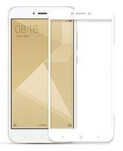 Защитное стекло (3D) White для Motorola Moto G5 Plus XT1685 белый
