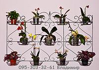 Плющ, подставка для цветов на 11 чаш, фото 1