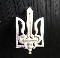 Значок Меч Герб Украины