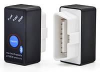 Диагностический сканер, инструмент для диагностики ELM327 Bluetooth V1.5 mini OBD2 Advanced