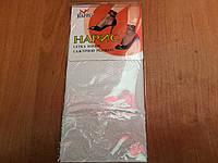 Носки женские с ажурной резинкой,Нарис (2е пары в упаковке)