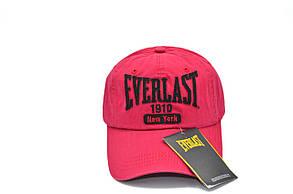 Бейсболка Ghung Lim Everlast 0551-20, фото 2