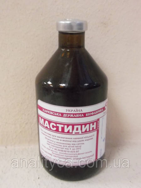 Мастидин 10% раствор ( 100 мл )