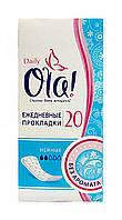 Ежедневные прокладки Ola! Daily без аромата (2 к.) - 20 шт