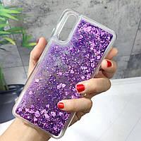 Чехол Glitter для Samsung Galaxy A50 2019 / A505F бампер Жидкий блеск Фиолетовый, фото 1