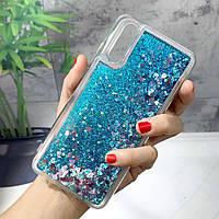 Чохол Glitter для Samsung Galaxy A50 2019 / A505F бампер Рідкий блиск Синій